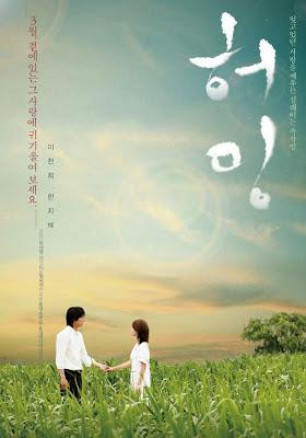 membaca kehidupan list of korean romantic movies