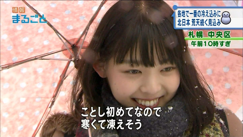 ● 札幌の女子高生のエロさで目一杯抜いて!12● [無断転載禁止]©bbspink.comYouTube動画>1本 ->画像>76枚