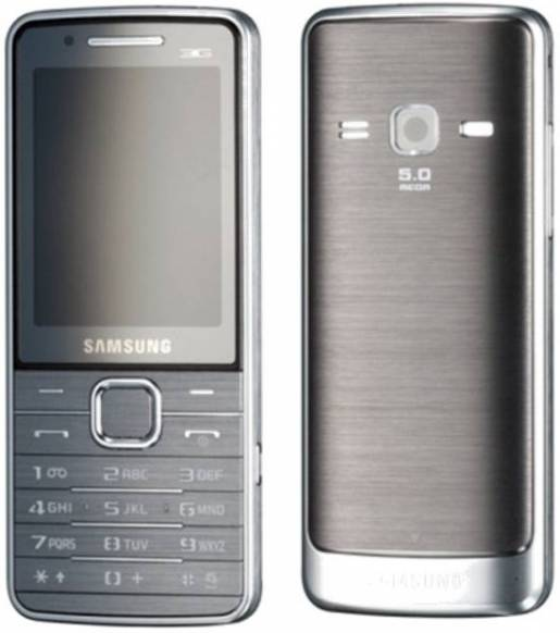 samsung primo price india samsung primo 3g phone features specifications latest mobile. Black Bedroom Furniture Sets. Home Design Ideas