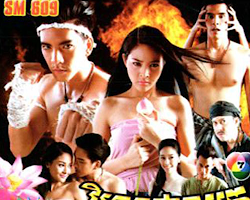 [ Movies ] Vimean Pka Chhouk - Khmer Movies, Thai - Khmer, Series Movies
