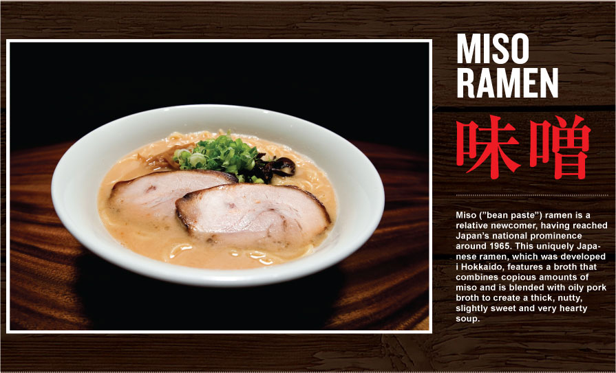 Miso ramen offers a relatively new spin on a classic ramen recipe