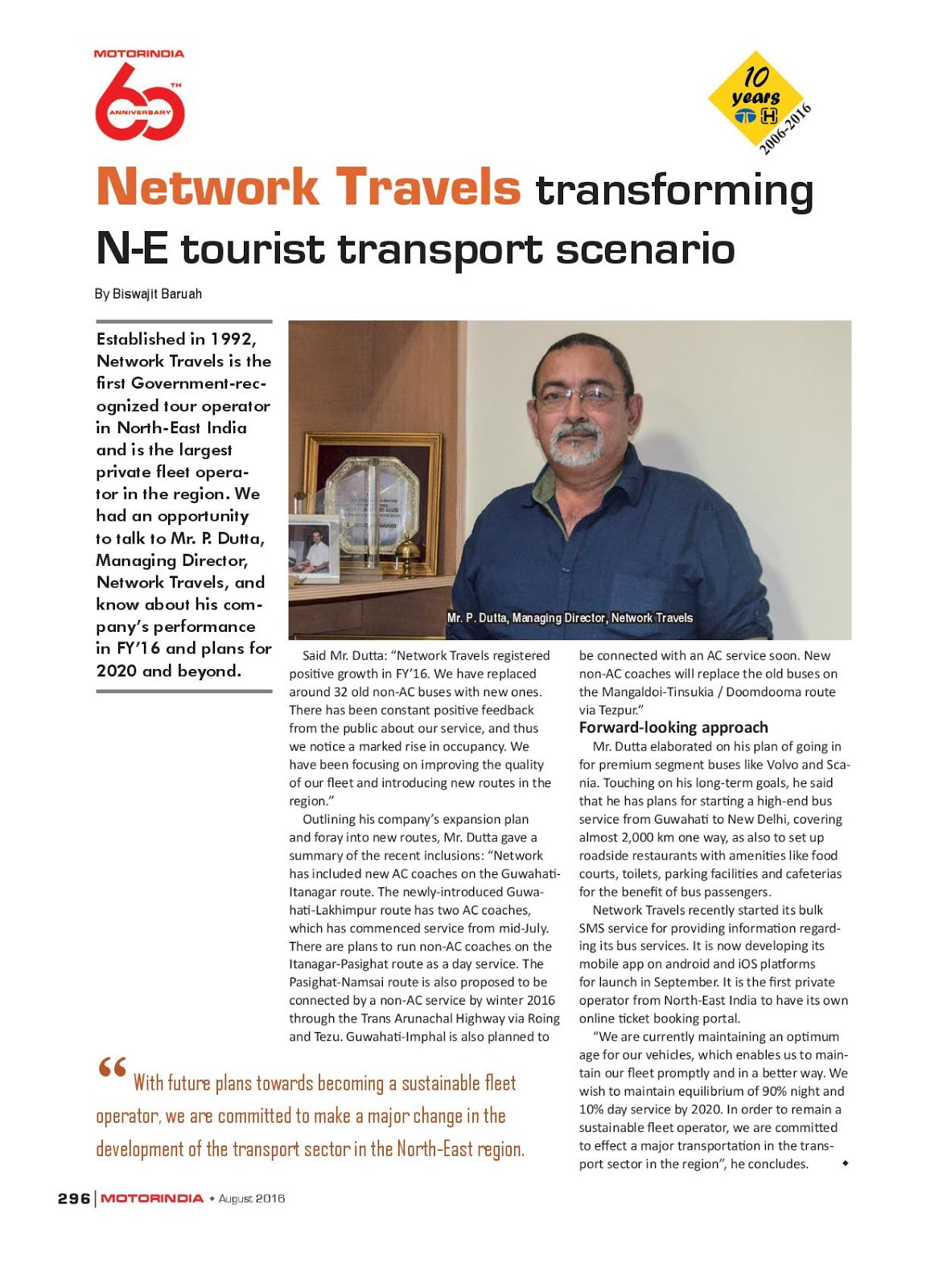 MOTOR INDIA ARTICLE 5 : NETWORK TRAVELS - 2016 ANNIVERSARY EDITION