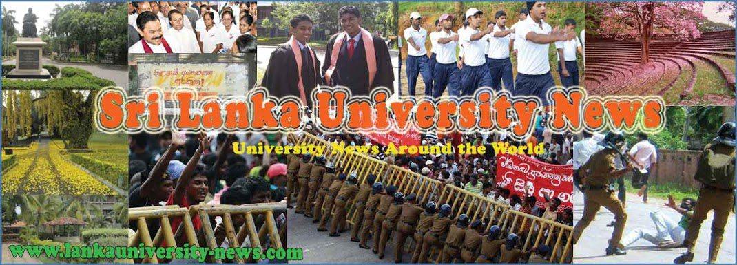Lanka University News www.lankauniversity-news.com-ලංකා විශ්ව විද්යාල පුවත්