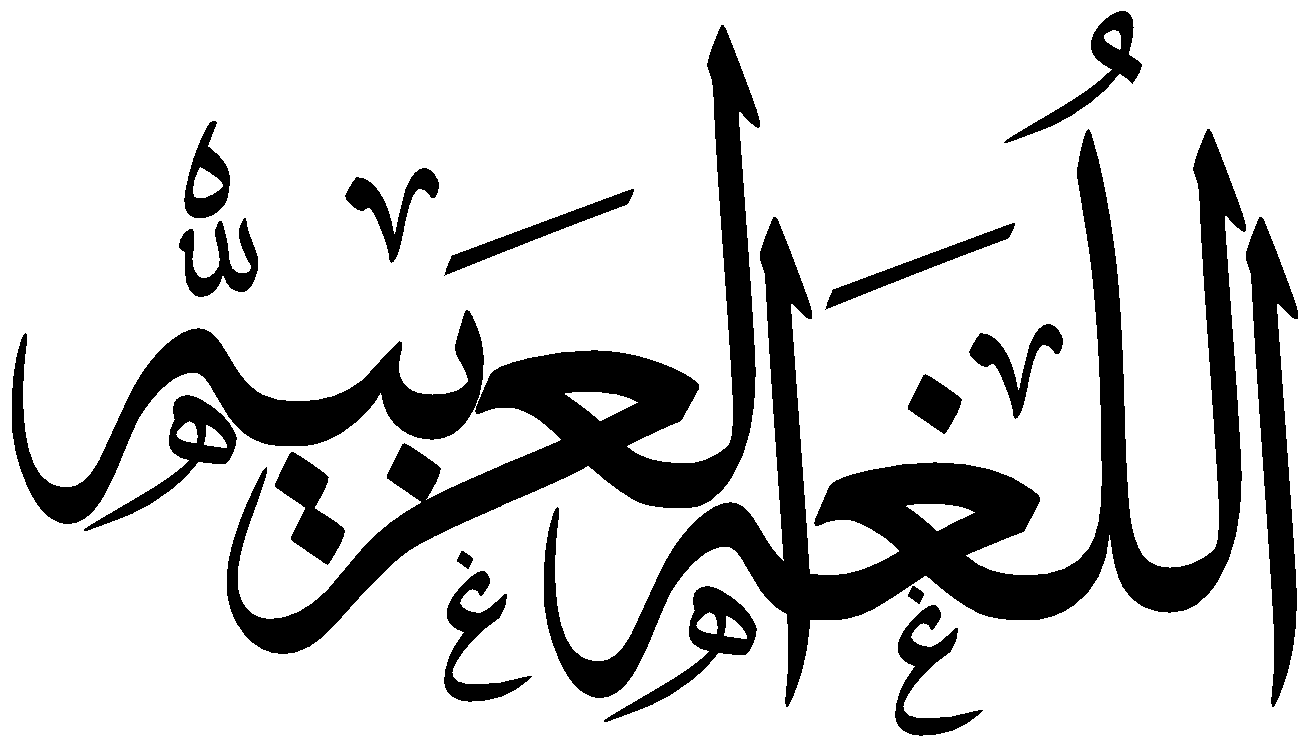 epenthesis in arabic Arabic illustrates a different motivation for the apparent invisibility of inserted vowels: the maximization of contrast between stems of different grammatical types 42.