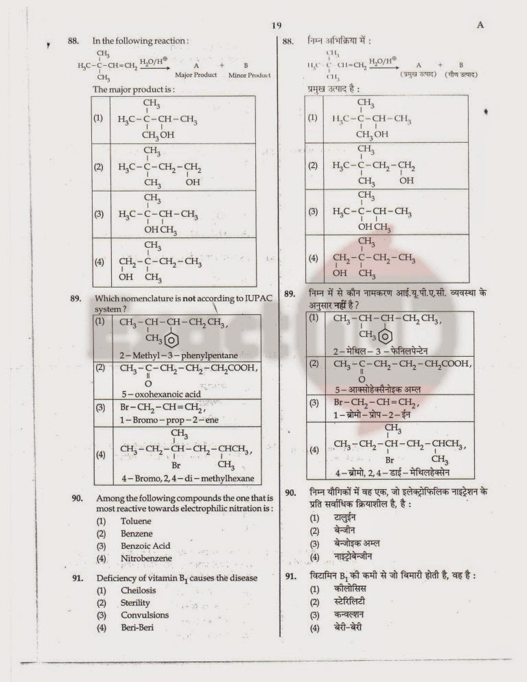 AIPMT 2012 Exam Question Paper Page 19