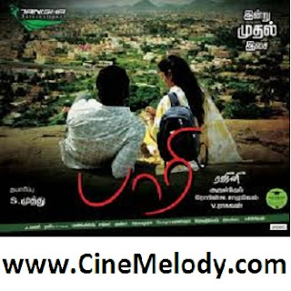 Click Here to Download Paari(2012) MP3 Songs Free Download