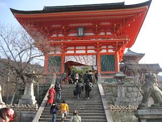Kiyomizu-Dera  Temple - Kyoto
