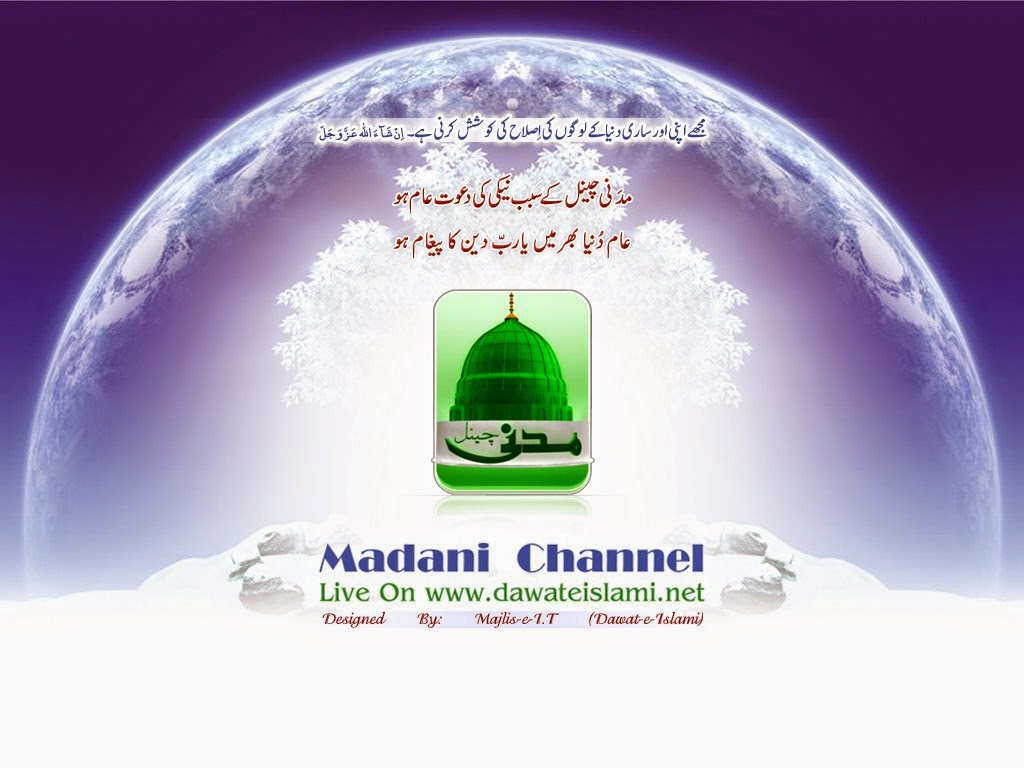 http://www.dawateislami.com.pk/home.do