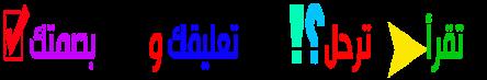 'فيسبوك'' يستنسخ أهم مزايا من ''سناب شات'' Set-co10