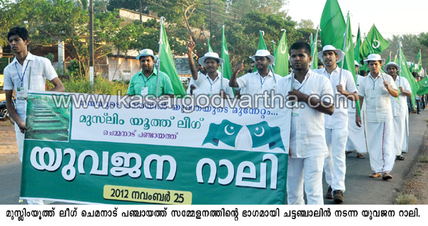 Muslim Youth League, Conference, Chattanchal, Kasaragod