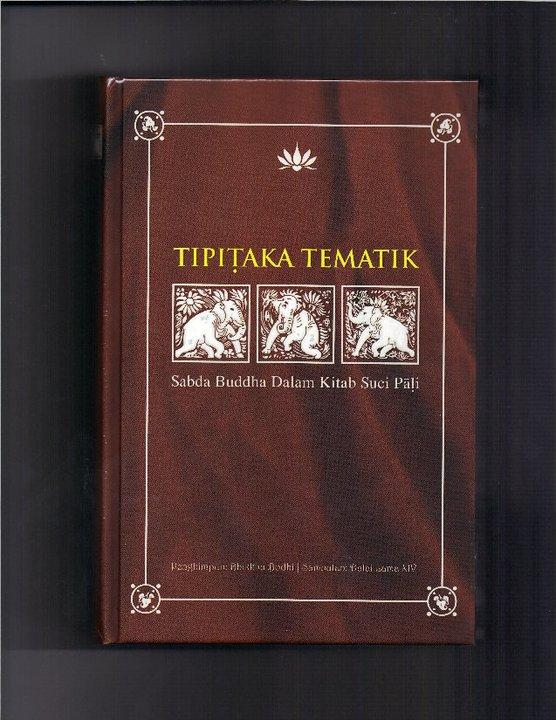 Definition of Buddhist Term Tripitaka