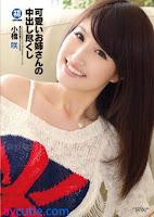 Cream Pie with a Pretty Sister – Saki Kobashi