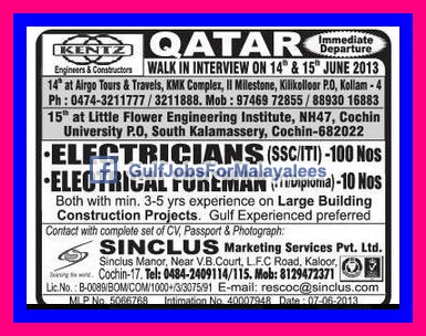 Vacancies In KENTZ Qatar