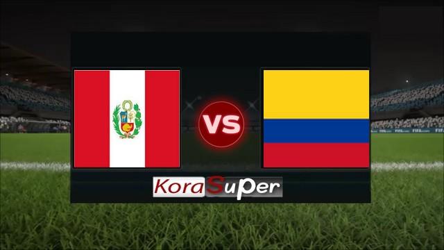 اليوم مشاهدة مباراة كولومبيا وبيرو بث مباشر 09-06-2019 الأحد