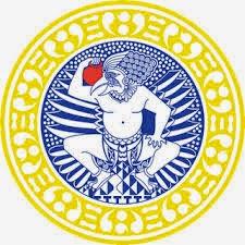 Logo Universitas Airlangga (Unair), Surabaya