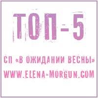 маленькая победа)))))