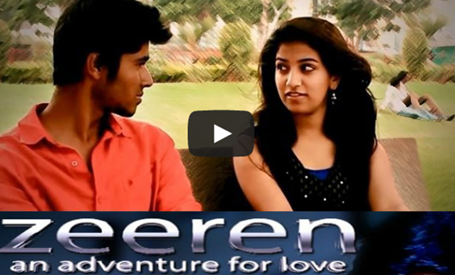 ZEEREN ENGLISH SHORT FILM POSTER