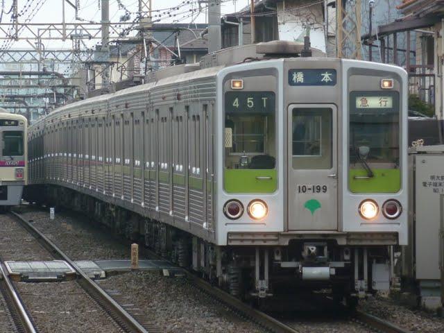 京王電鉄 急行 橋本行き5 都営10-000形幕式190F