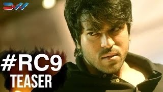 #RC9 Official Teaser _ Launched by #Megastar _ Ram Charan _ Sreenu Vaitla _ DVV Danayya