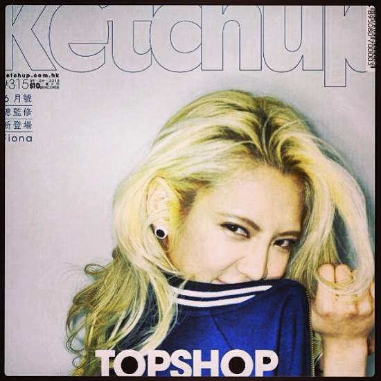 Hyoyeon poses with TopShop for Hong Kong's 'Ketchup' magazine