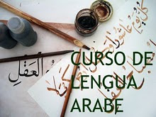 Mi blog de árabe