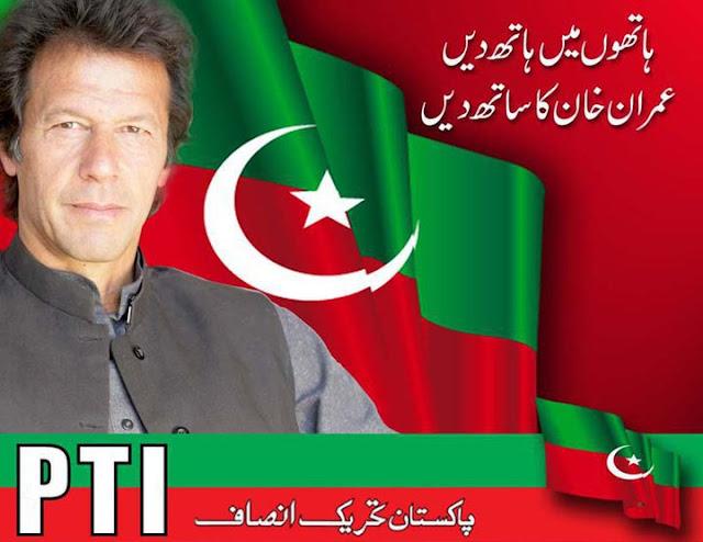 pti chairman imran khan latest hd wallpapers live hd
