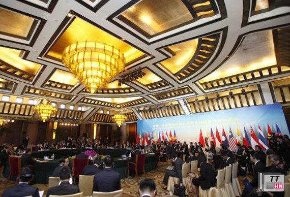 Hội nghị Bộ trưởng Ngoại giao đặc biệt Trung Quốc - ASEAN