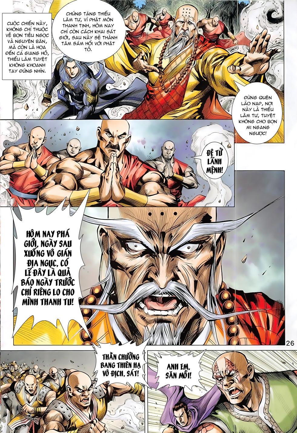 Thần Chưởng trang 26