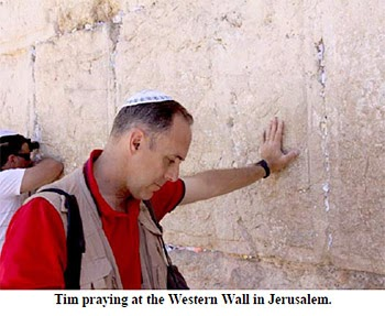 Tim Moore at the Western Wall