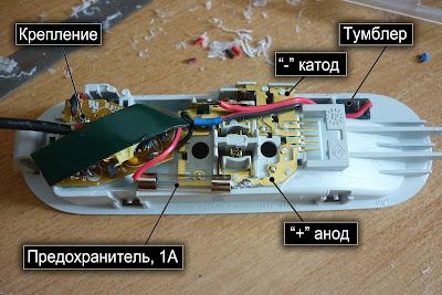 провода за плафоном освещения