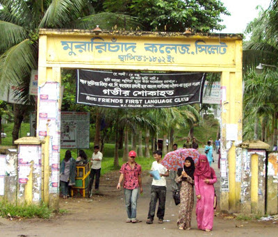 Murari College