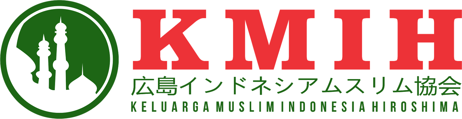 Keluarga Muslim Indonesia Hiroshima