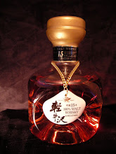 Karuizawa 15 Years old Japanese  Malt  ( Merican Release )