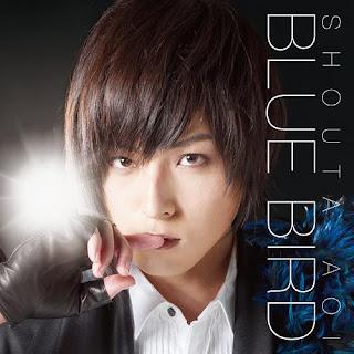Shota Aoi 蒼井翔太 - Blue Bird ブルーバード