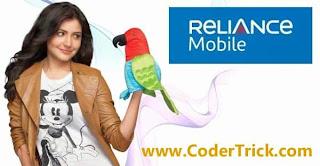 Reliance Latest offers Rs. 5 sachet CDMA internet pack