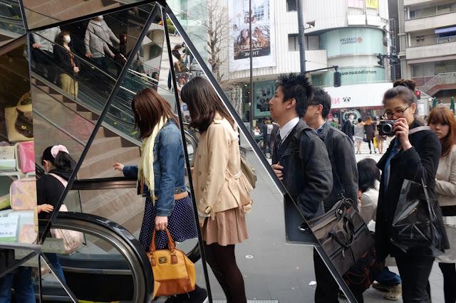 Harajuku Shinjuku