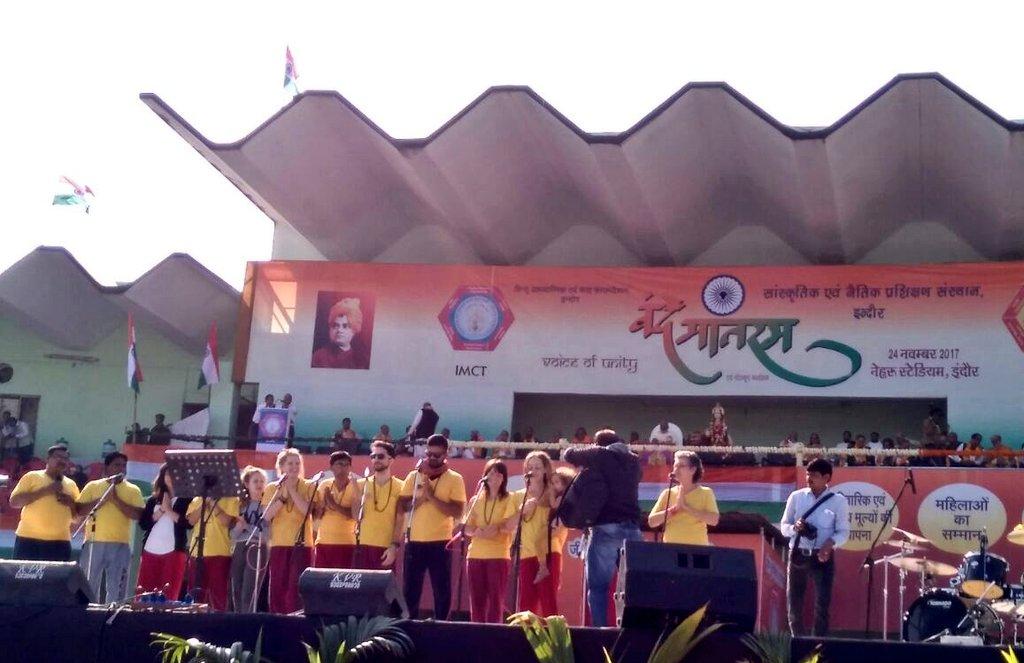 51 हज़ार छात्र वंदे मातरम् गायन