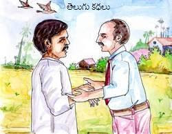 chali kalam telugu lo stories kathalu winter చలికాలం ఎలా మొదలైంది? 1