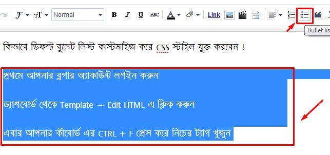 ব্লগার ব্লগের ডিফল্ট বুলেট লিস্ট কাস্টমাইজ করে CSS স্টাইল যুক্ত করুন !