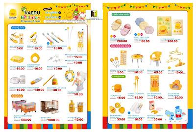 KAERU CUTE Birthday Shopping Spree Sale END 14 MAY 2012