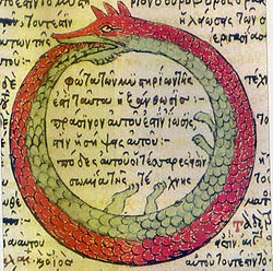 Uroborus (Ouroborus) on a medival alchemical text