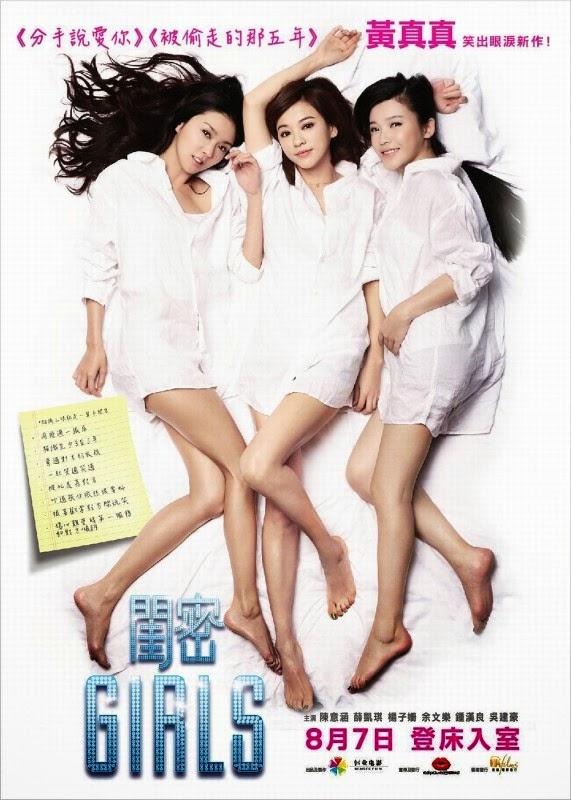 Girls / Gui Mi