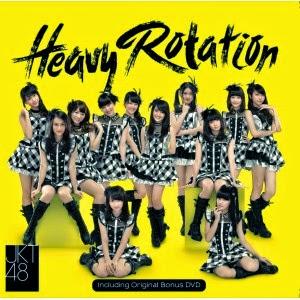 Album Pertama JKT48 - Heavy Rotation