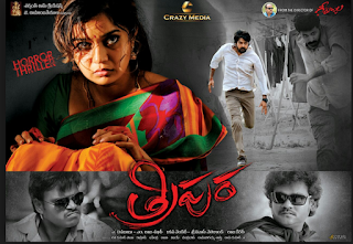 Tripura Telugu movie Review Ratings Highlights