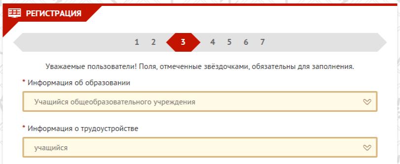 Писковская Лента Новостей: Регистрация на сайте ГТО