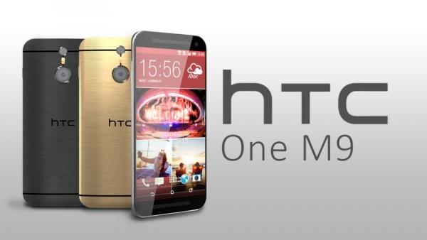 جوال htc الجديد m9