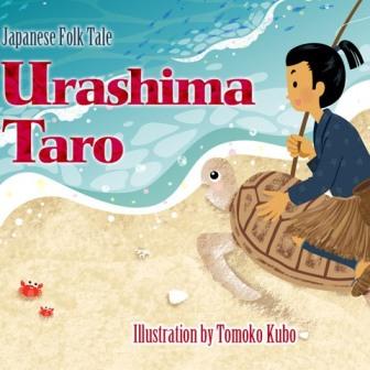 Cerita Rakyat Jepang: Urashima Taro, 365ceritarakyatindonesia