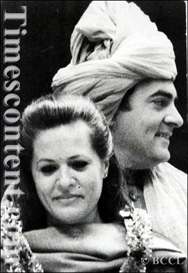 rajiv gandhi rare unseen pics pictures