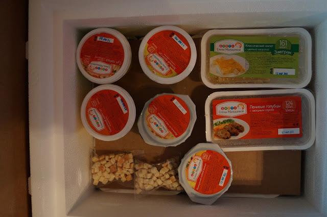 Диета малышевой набор готовой еды