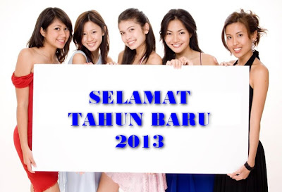 Wallpaper Selamat Tahun Baru 2013